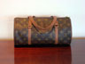 Papillon Louis Vuitton  A94222