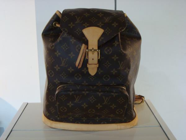 dbef2557681 Loading Sac à dos Christopher Louis Vuitton Montsouris GM occasion